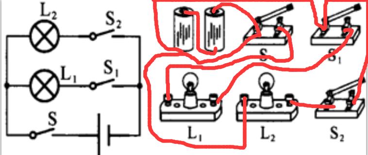 将电路元件按电路图连接成实物图. (要求导线不交叉