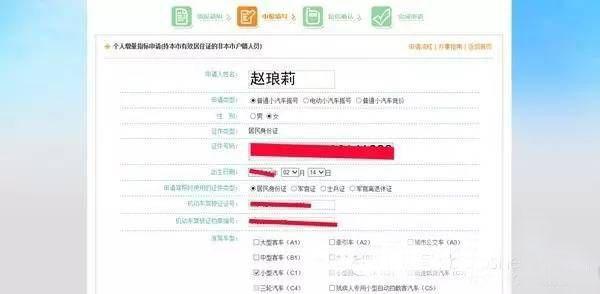 深圳增量小汽车摇号资格