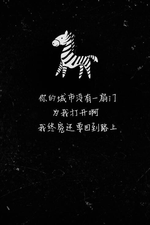 手机qq资料卡背景文字图片库