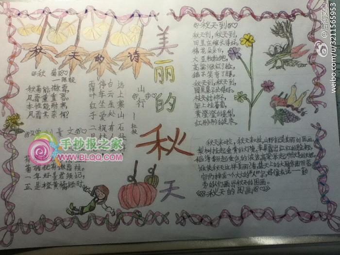 英语手抄报图片简单又漂亮,关于你喜欢什么季节 图片