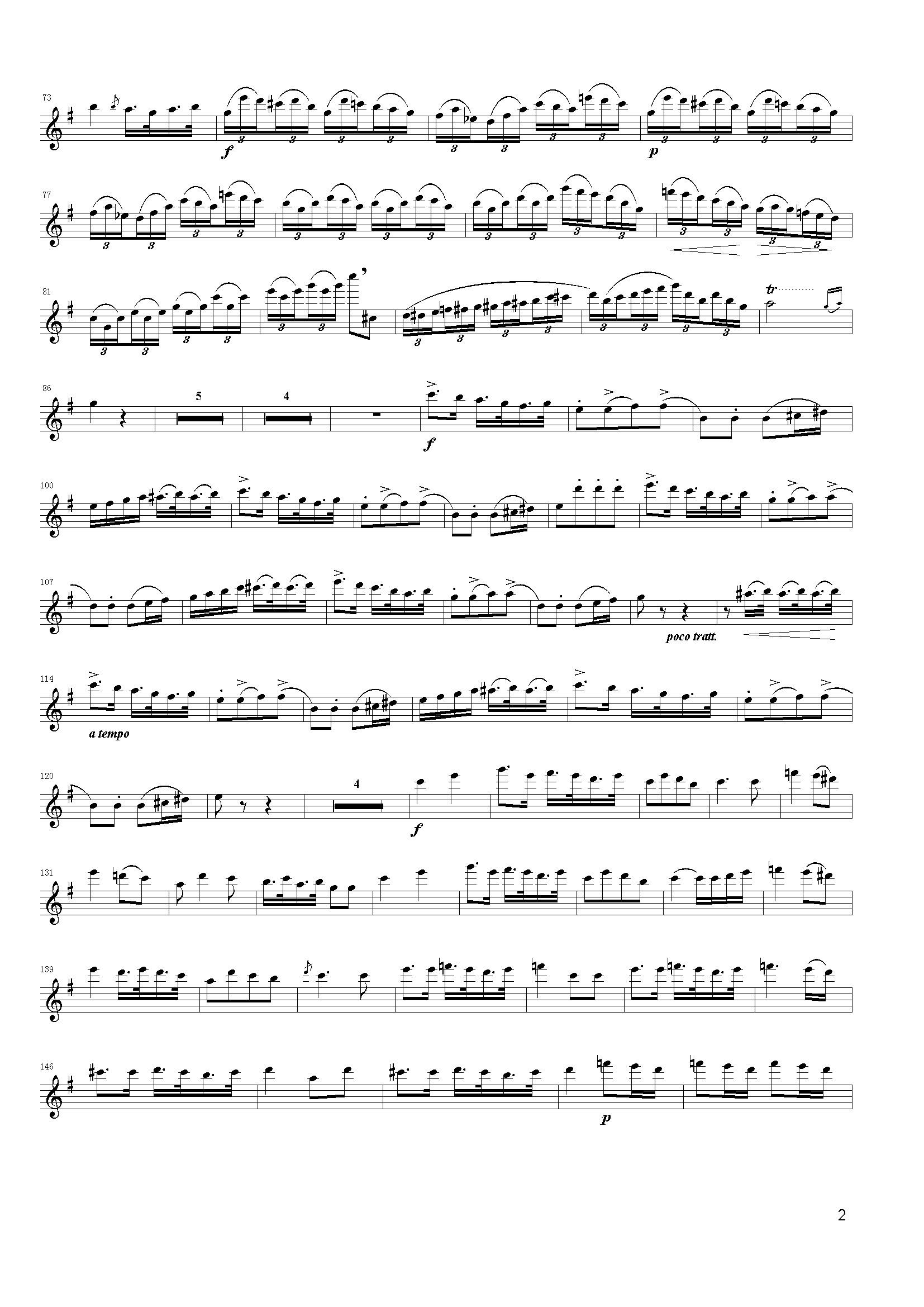 俄罗斯回旋曲的谱子,拜托了,急用!谢谢!就是长笛书