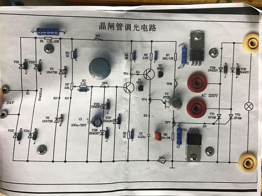 哪位大神知道这个晶闸管调光电路中,各个元器件的作用图片