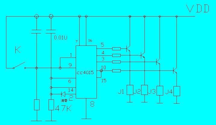 4路继电器开关电路设计:选择合适的控制器通过一个按键控制四路继电器