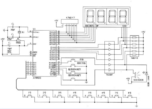 求一个基于at89s52单片机的8路抢答器的仿真··proteus软件的