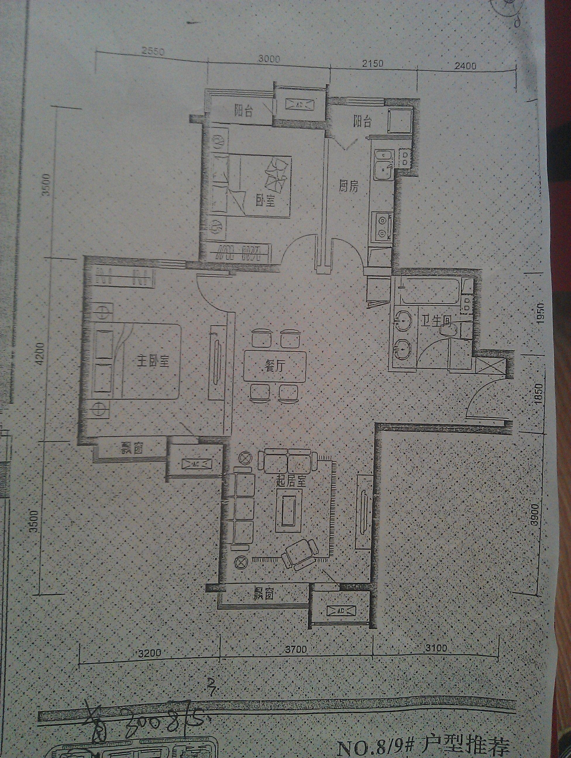 这个房屋平面图咋样 大家帮我看下这个房子咋样,最好能给个装修建议
