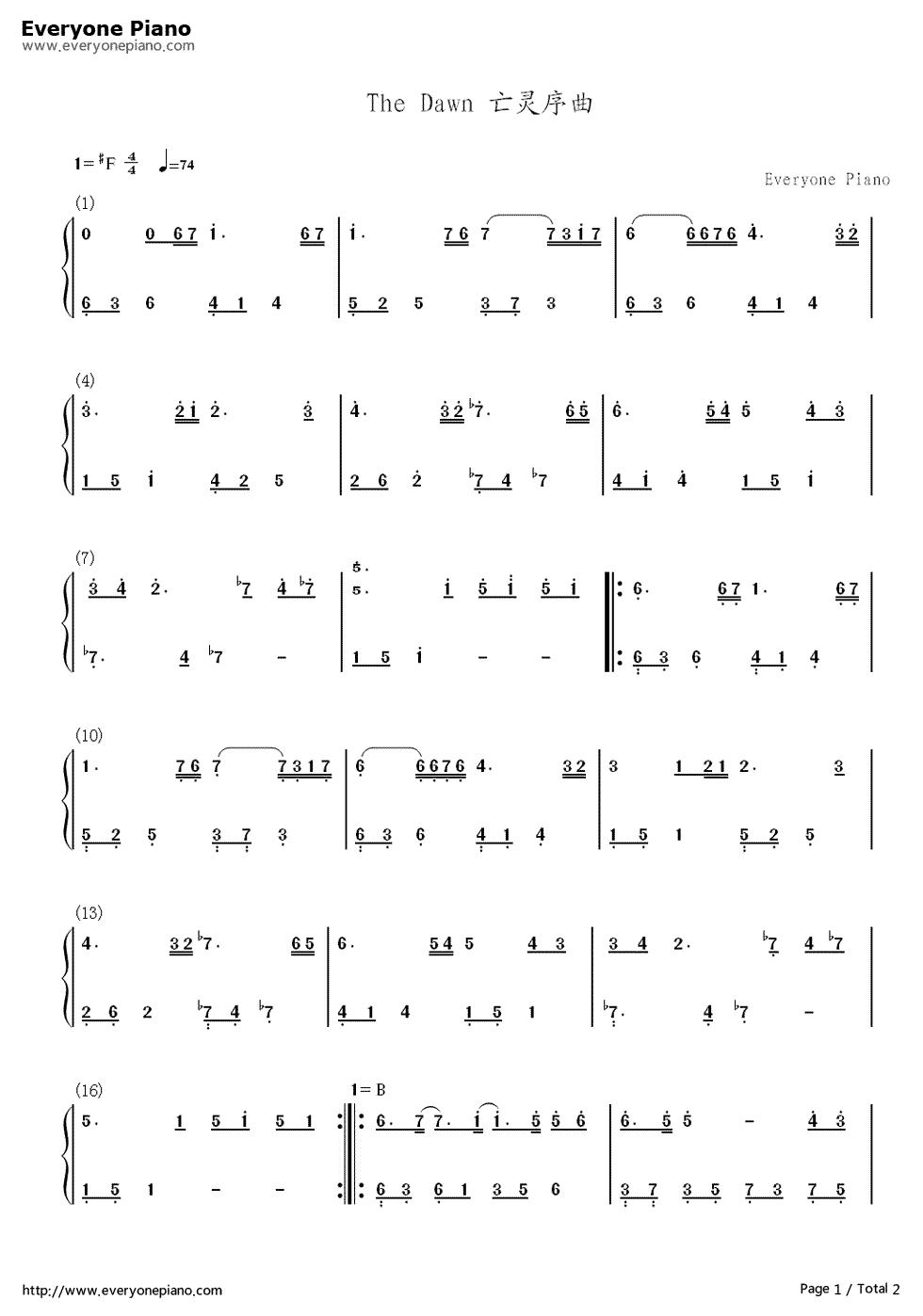 eiei钢琴简谱数字版
