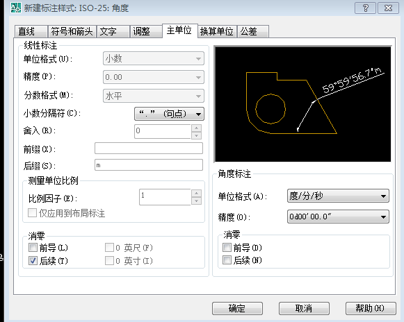 CAD2007标注样式主单位后缀里有个m是灰色床米1实木52的米cad图图片