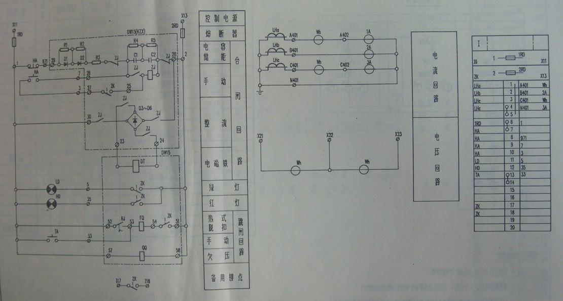 跪求万能式断路器dw15控制线路图