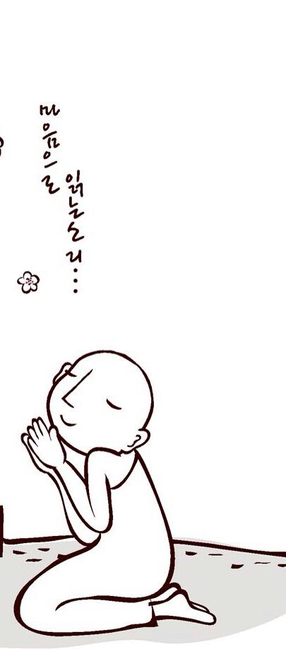 双手卡通简笔画