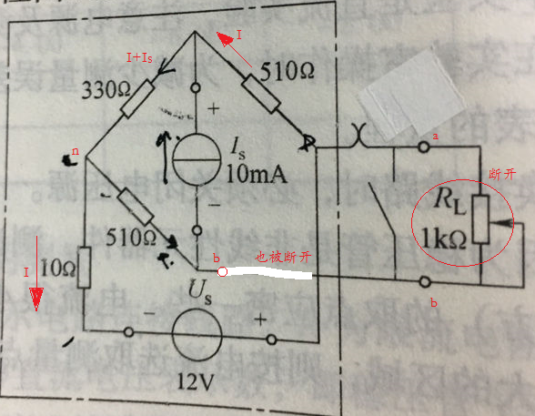 电路 电路图 电子 原理图 588_457