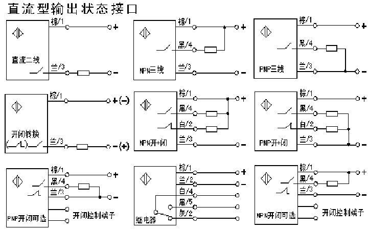 电路 电路图 电子 设计 素材 原理图 720_450