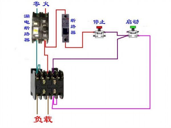 的孔是公共端,接火线,接线端子标有l11.l12.