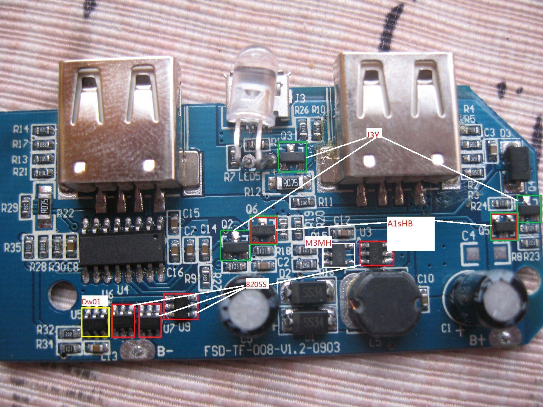 求教移动电源电路板维修