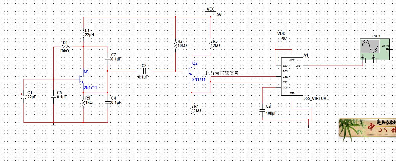 a1为555定时器 怎么不行呢,中间又加了一个运算放大器放大六倍之后