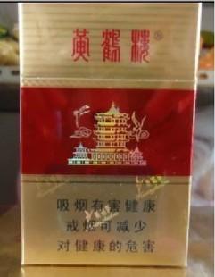 硬红盒黄鹤楼香烟_黄鹤楼硬红大连哪里有卖
