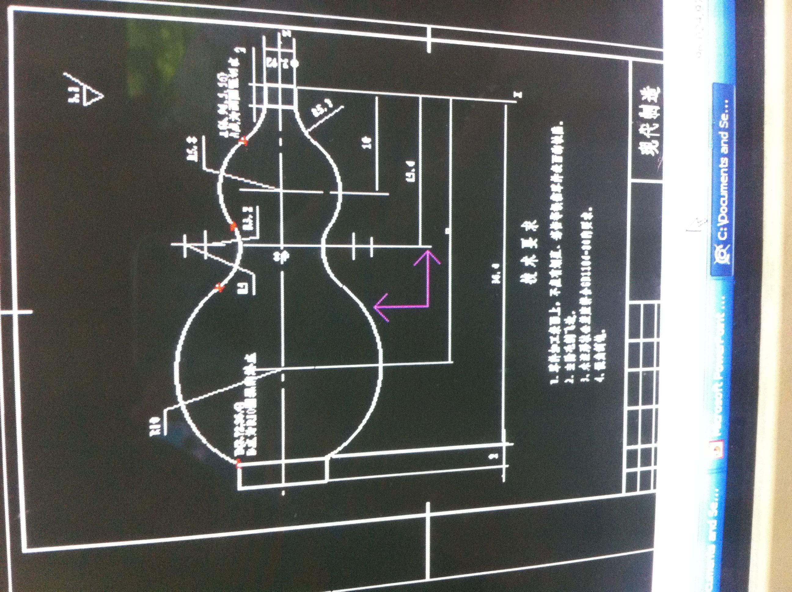 帮忙写个数控车床手工编程制作小葫芦(三节)的程序.急