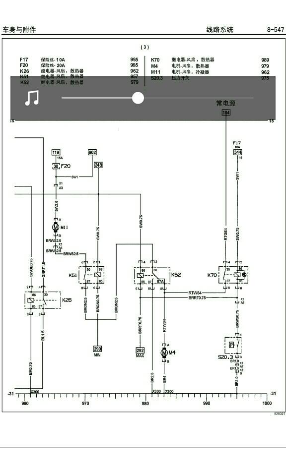 展开全部 您好,风扇的供电电路是不经过电脑板的,电脑板通过继电器