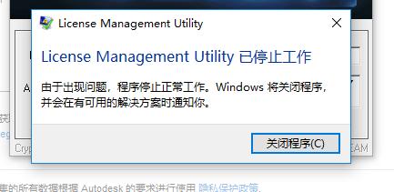 CAD201064位激活点击,闭合激活码后不了下一cad.ml设置输入自动怎么图片