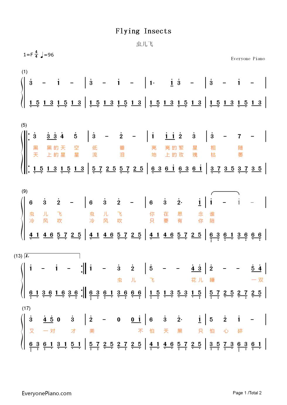 求《虫儿飞》钢琴简谱