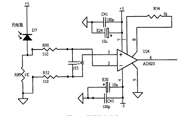 放大的电路 如果光电二极管的电流为16微安那么我输入ad623的电压是多