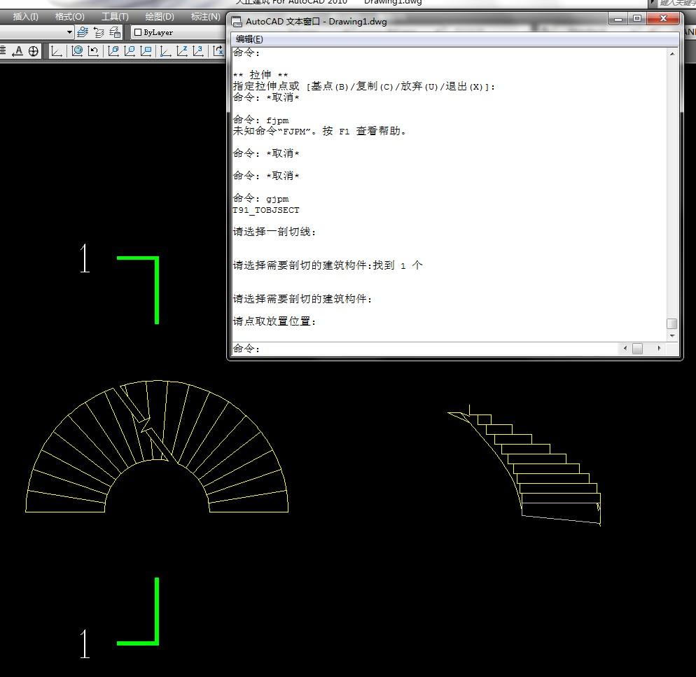 在线等,如何用天正2013画楼梯建筑图,包括平面剖面,高手快来!急!