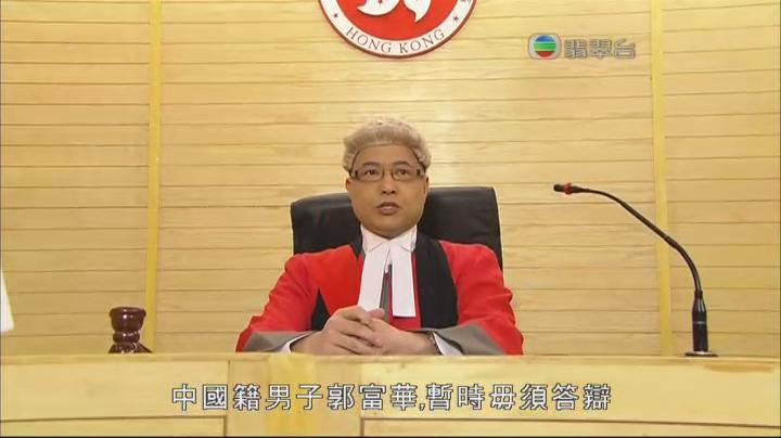 tvb里面经常演法官的那个人是谁?