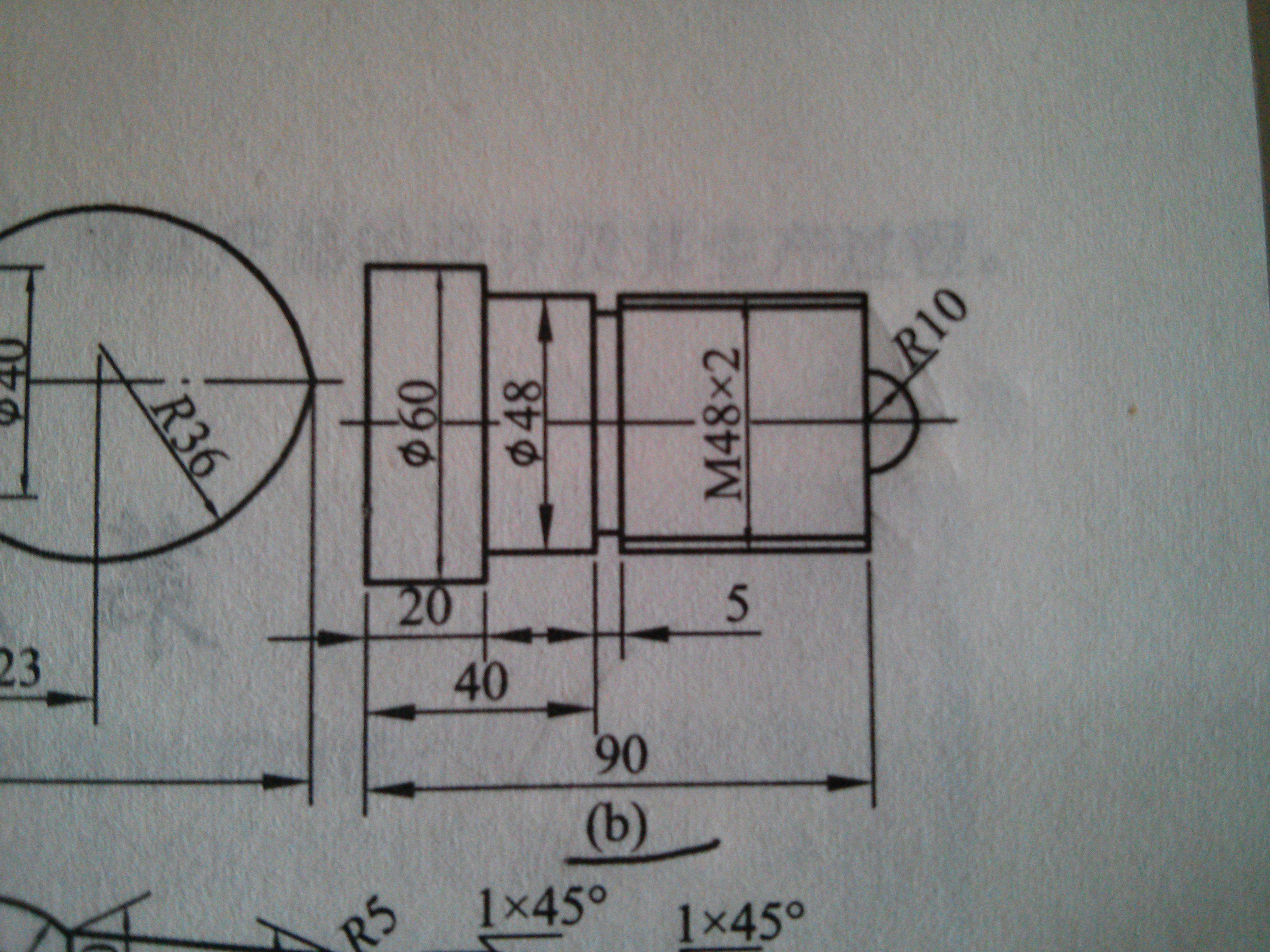fanuc 0i 系统数控车床编程