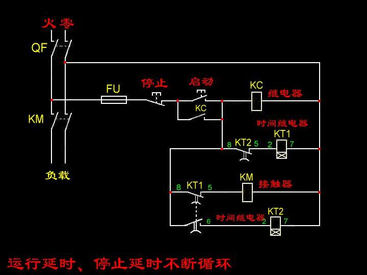 24v继电器怎么才能经过交流接触器来强切市电开关