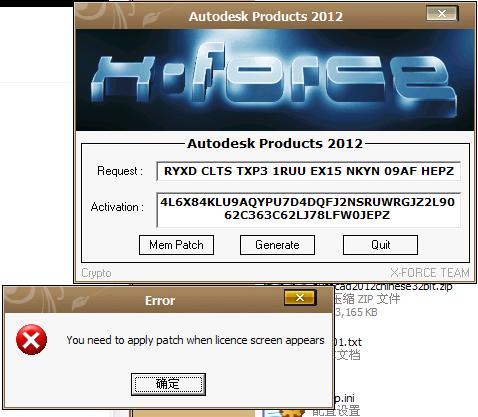 xp系统,安装cad2012激活码错误