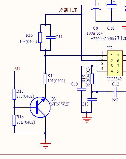 开关电源芯片uc3842,请问1脚是作什么用的,看了半天图