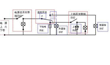 220v电饼铛怎么接线,求指点