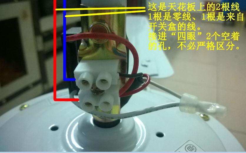 钻石牌风扇电机和调速开关怎么接线?请高手画个具体的