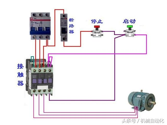 380v交流接触器接时控开关起动按钮接线图