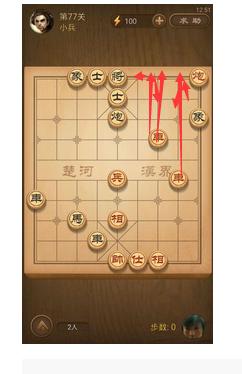 天天象棋第三十六关怎么破