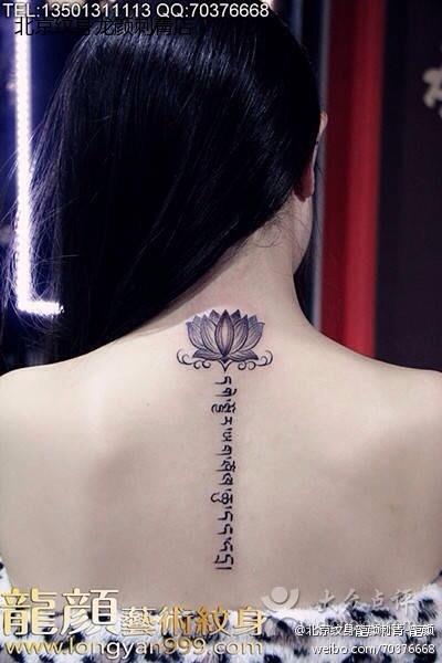 这个纹身的梵文是什么意思图片