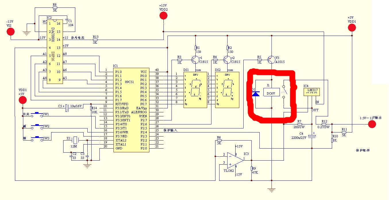 这个电路图是数控直流电源的图.
