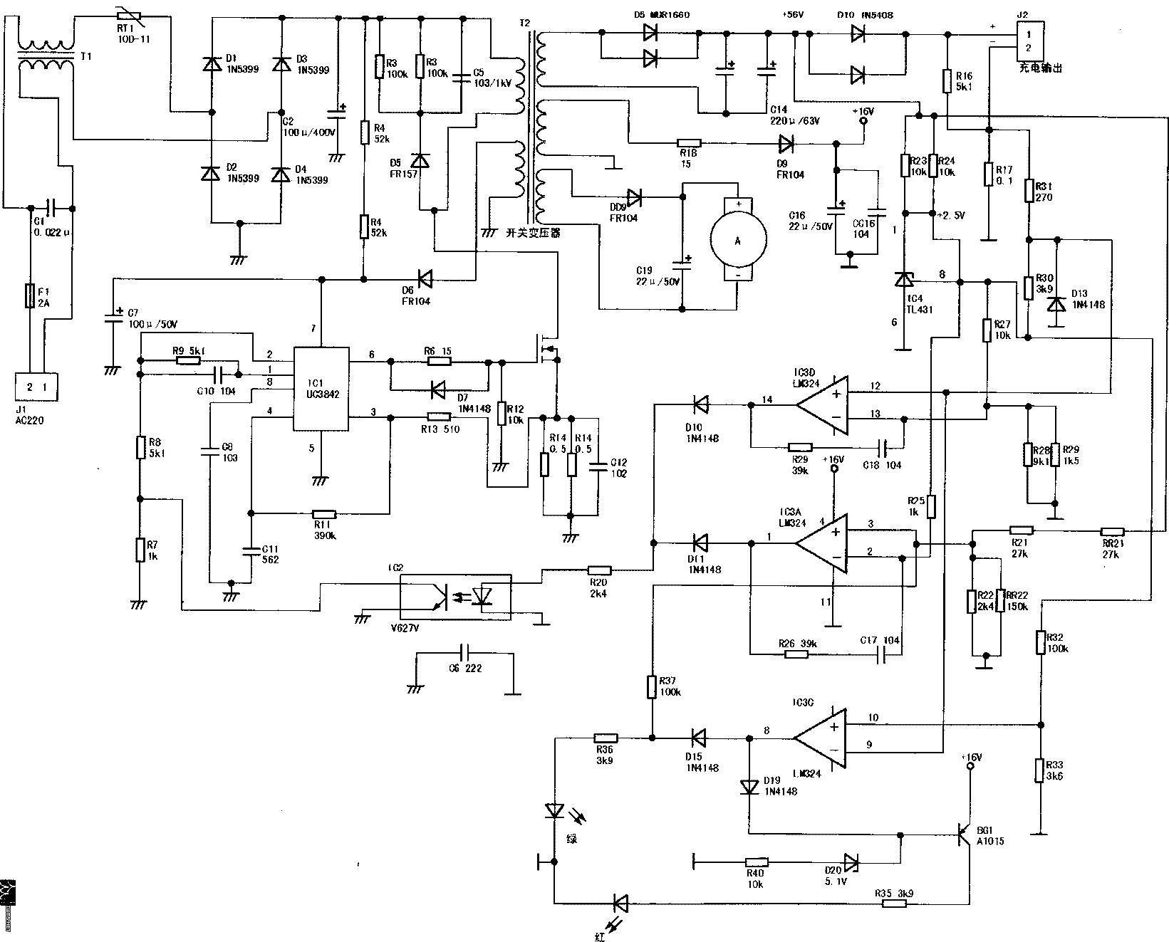 暂未定制 向ta提问私信ta  展开全部 我手上正好有一个洪都48v充电器图片