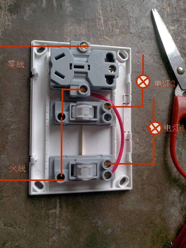 请问这个插座怎么接线