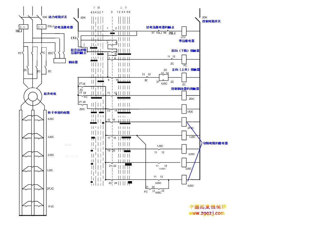 电路 电路图 电子 原理图 1122_793