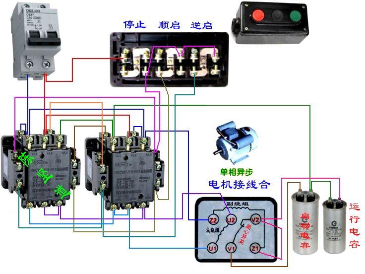 单相双电容电机la4-3h按钮开关怎么装