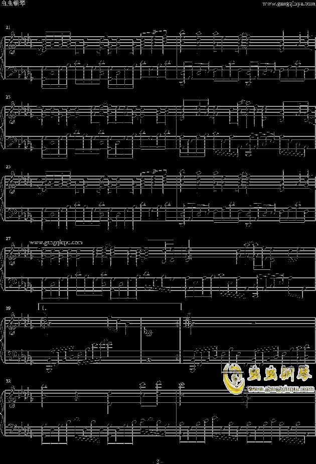 河图的为龙的谱子 钢琴的