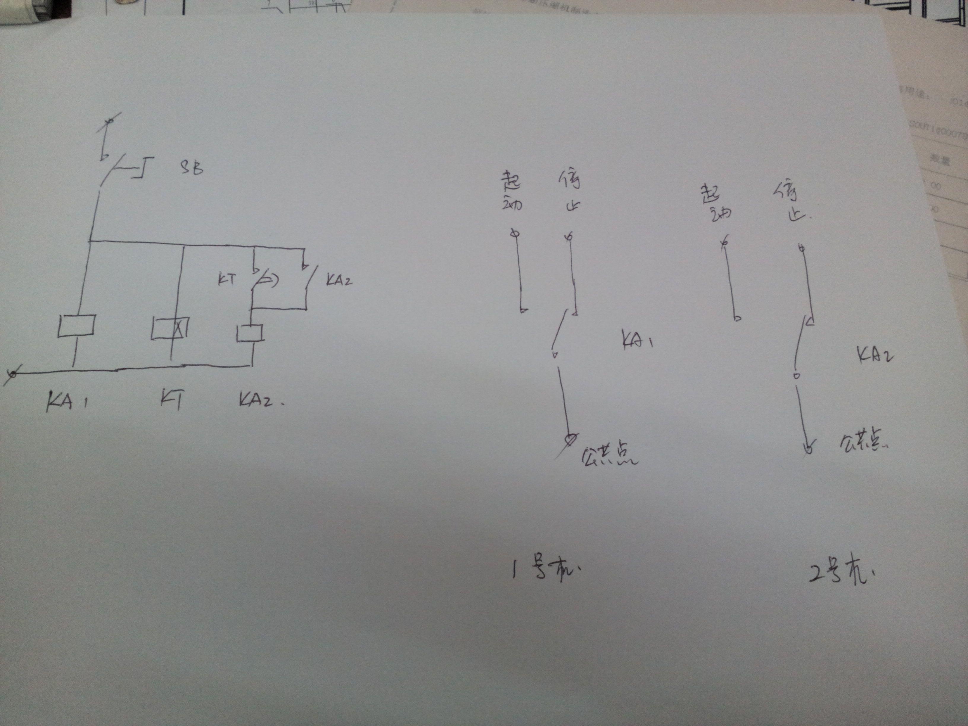 两台空压机并联想加个延时器让一台正常启动一台延时启动两台同时停止