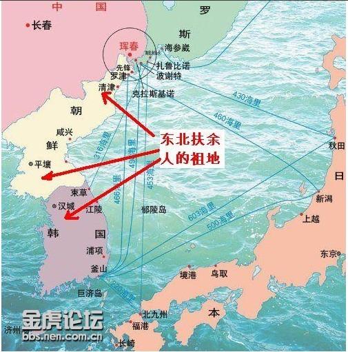 东北亚是一个地理概念,即亚洲东北部地区,为亚洲-东亚所属的次区域.图片