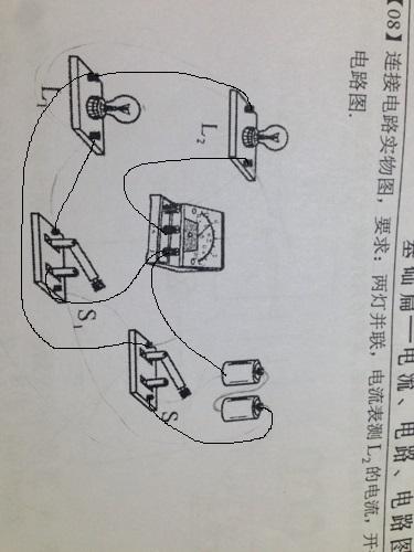 连接电路实物图,要求两灯并联,电流表测l2的电流.开关