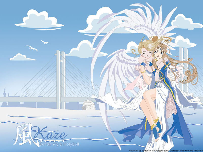 我的女神中和贝露丹迪一起唱歌的天使叫什么