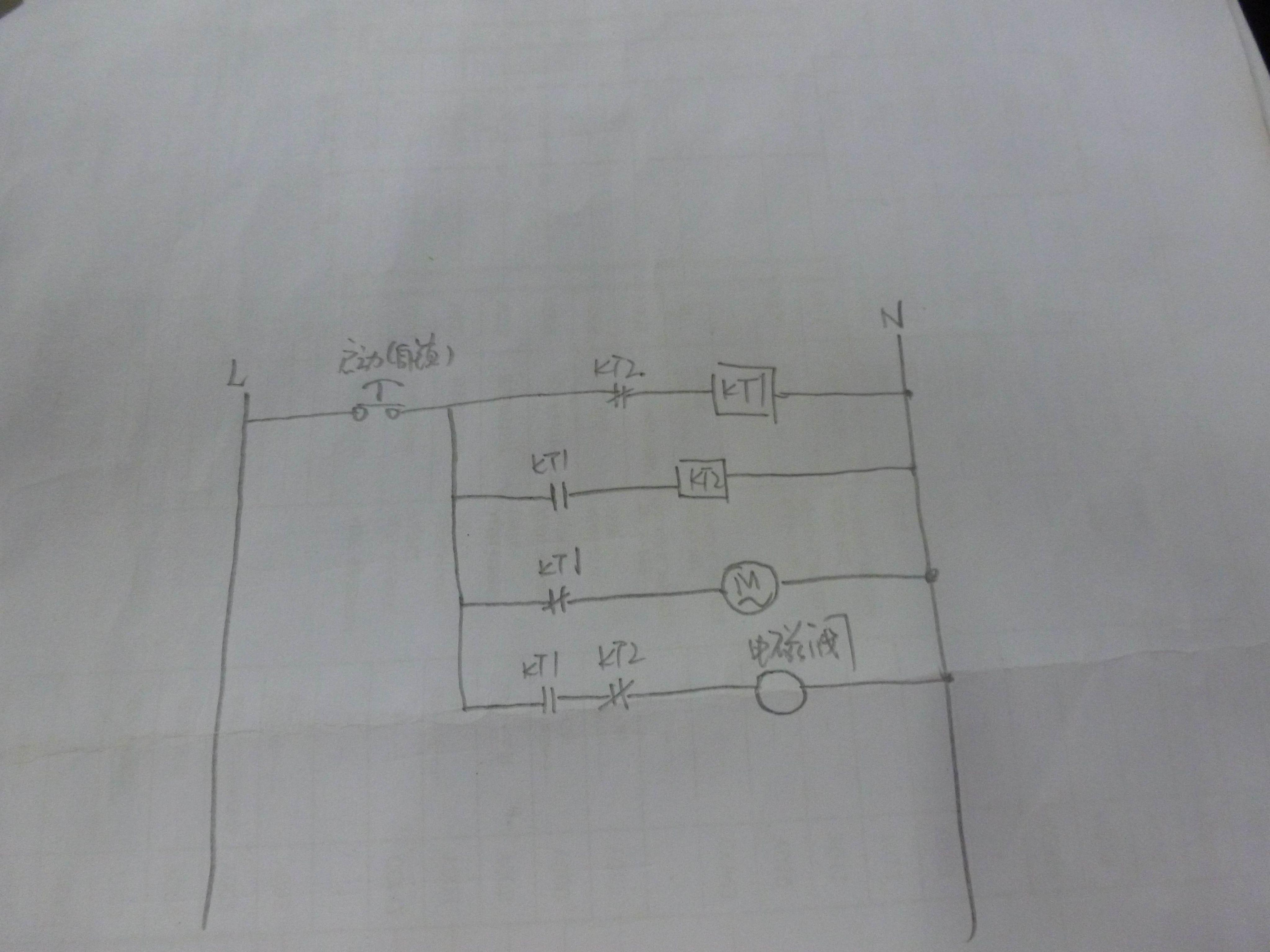 时间继电器互锁电路图?