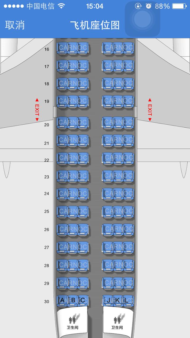 中国国航航空机ca4340座位图