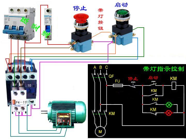 两个指示灯,两个按钮开关,一个接触器接线图