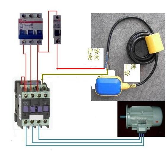 一个交流接触器和一个浮球控制220伏水泵的接线图