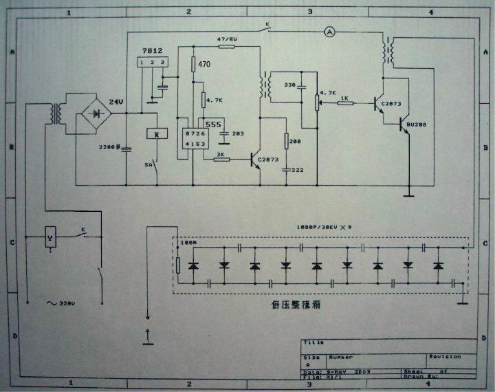 高压静电发生器电路图